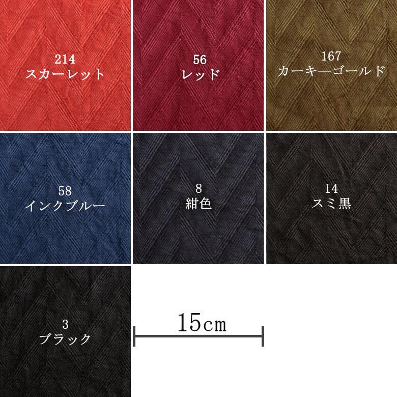 fanage(天日干し)リネンジャガード織 ヘリンボーン FNG602-20-