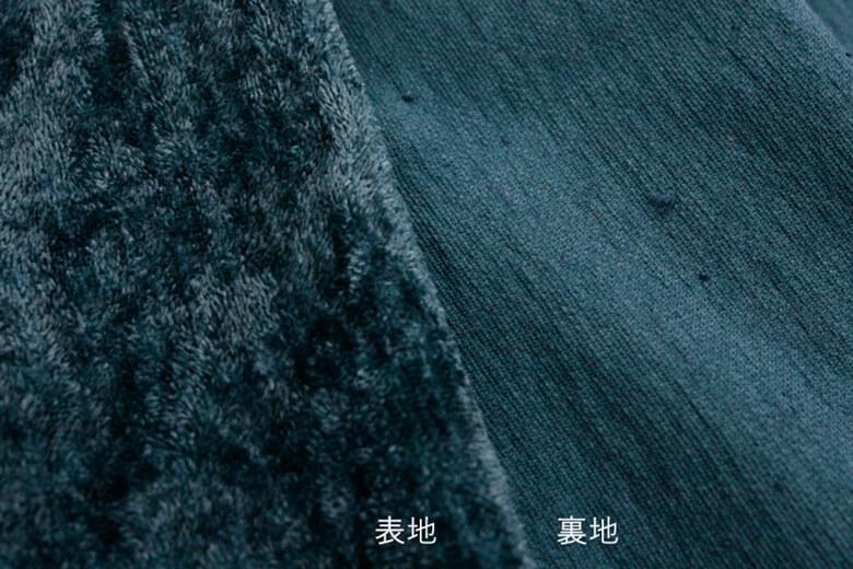 fanage(天日干し)リネンベルベット FNG6510-