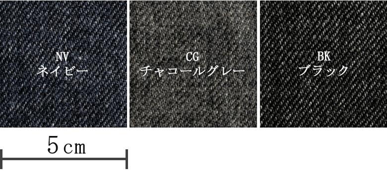 シェットランドウールリネン綾織り LW2500-