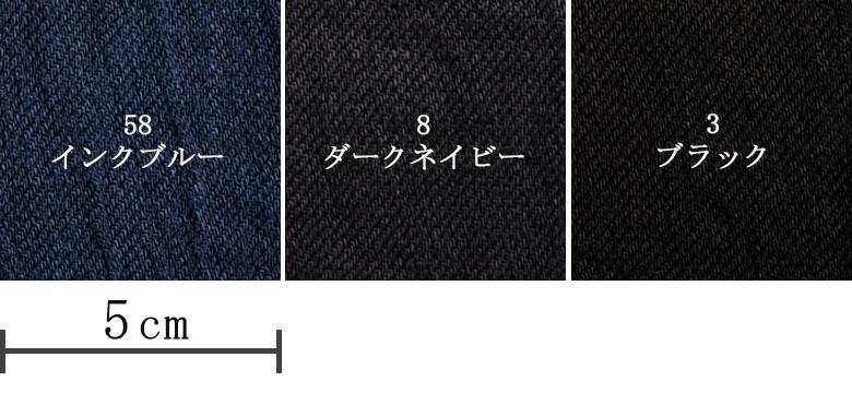 リネンウール25番手 天日干し綾織り LW25f-