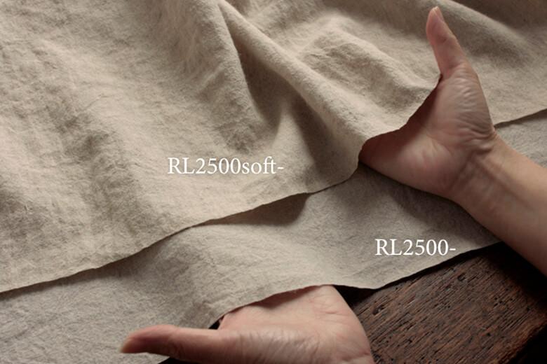 とろとろラミーリネン25番手 RL2500soft-