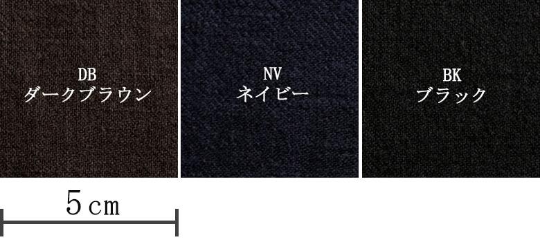 ラミーリネンウール25番手綾織り RLW2500-