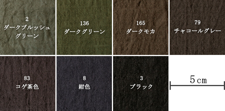 fanage(天日干し)リネン100% 60番手 TL6000-