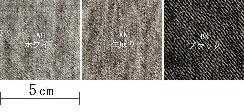 トップ糸シャンブレー綾織り TOP2522-