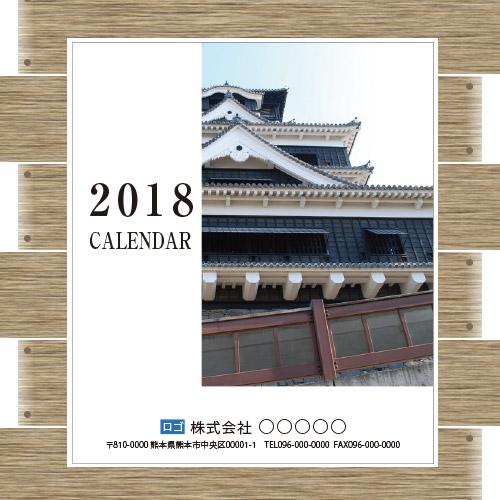 卓上カレンダー透明スタンドケース