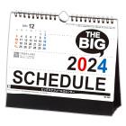 ビックスケジュール卓上カレンダー