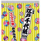 江戸千代紙カレンダー