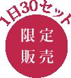 人気No.1の箕面デニッシュと箕面デニッシュ(極KIWAMI)の2本セット