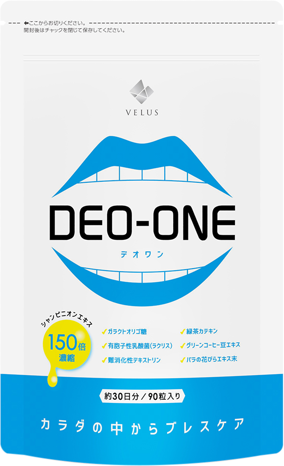 deo-one