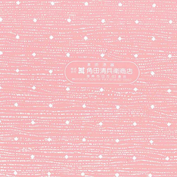 ピンク(お祝い事)