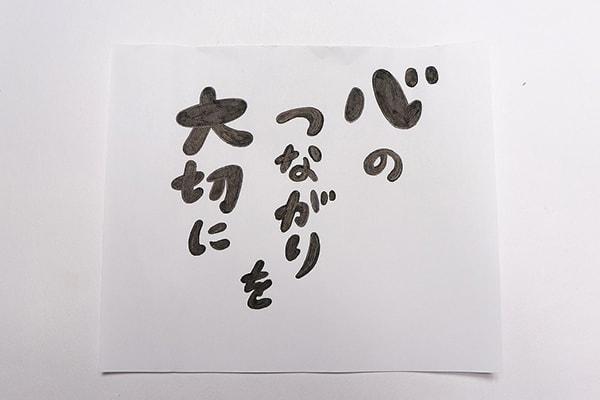 指定文字・ロゴ等例02