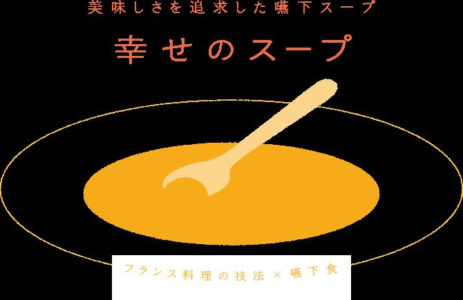 Hideaki Takayama