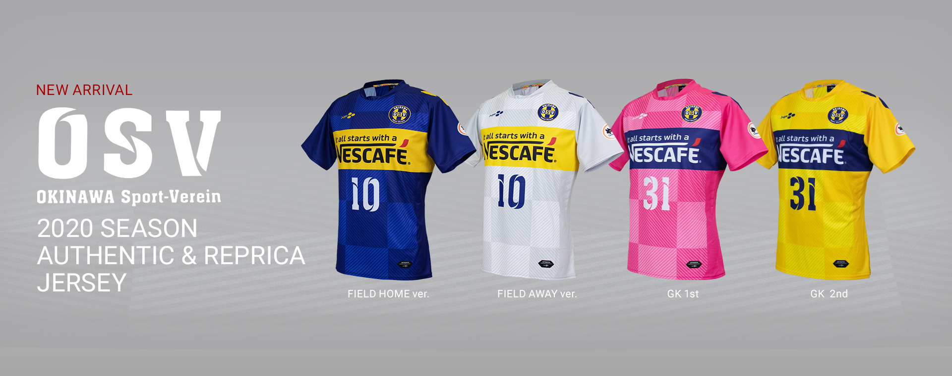 2020 SEASON AUTHENTIC & REPRICA JERSEY