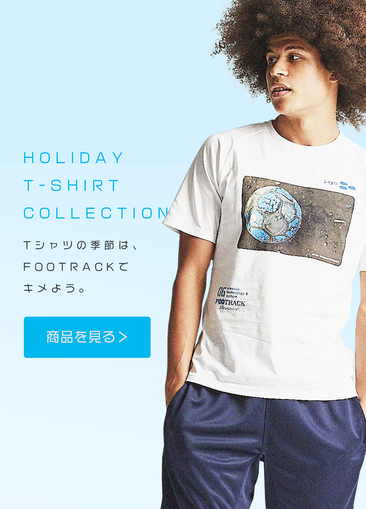 HOLIDAY T-SHIRT COLLECTION