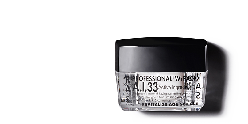 PROFESSIONAL「W」PACK 33g