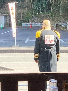ウド鈴木出演3