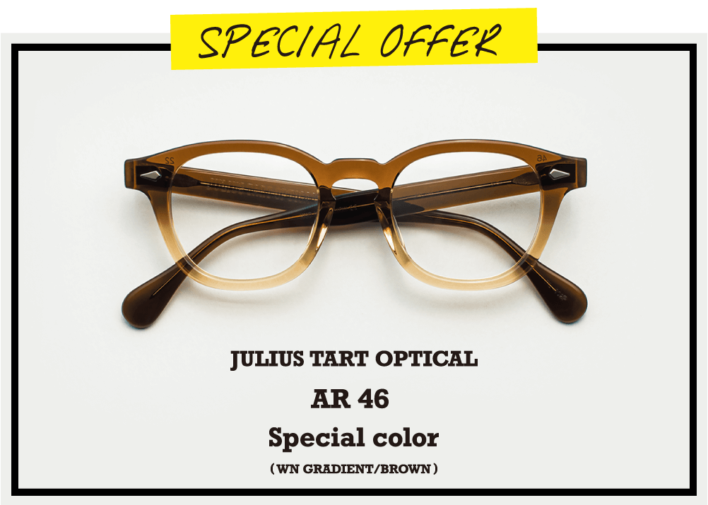 AR46/22-WN GRADIENT/BROWN (SPECIAL COLOR)