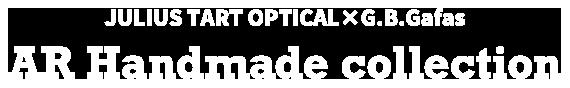 JULIUS TART OPTICAL(ジュリアス タート オプティカル)×G.B.Gafas(ジービーガファス) AR Handmade collection