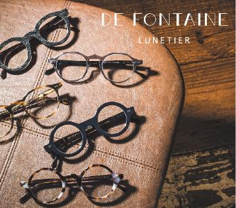 DE FONTAINE LUNETIER