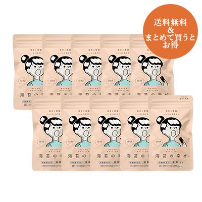 海苔の幸せ 10袋セット 4,536円(税込)