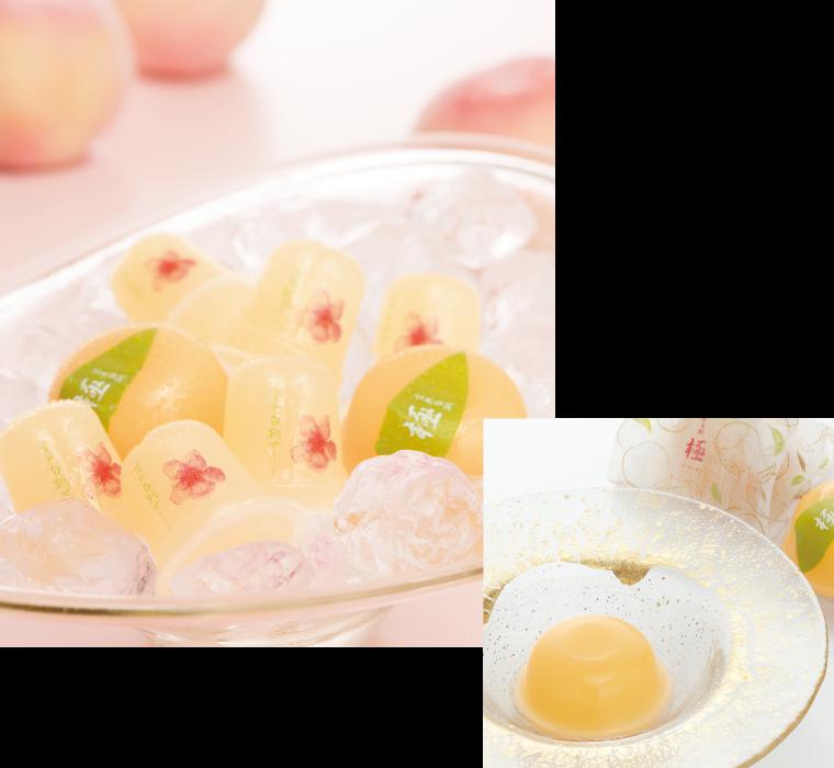 桃の館イメージ