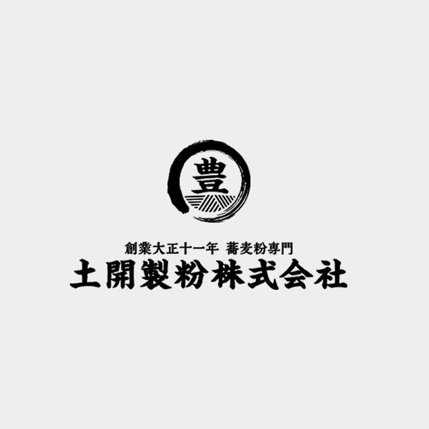 石狩(イシカリ)