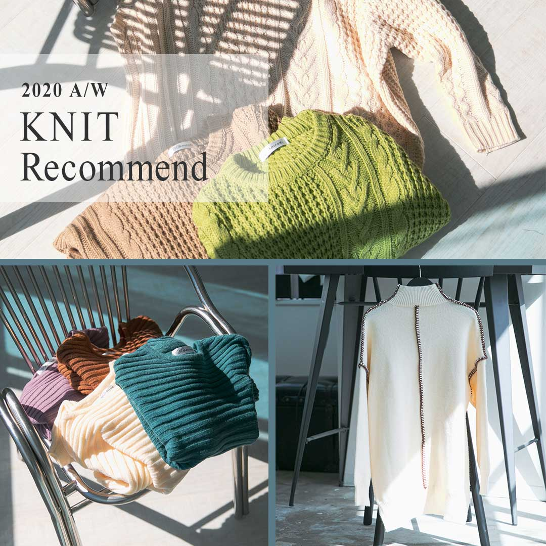 KNIT RECOMMEND