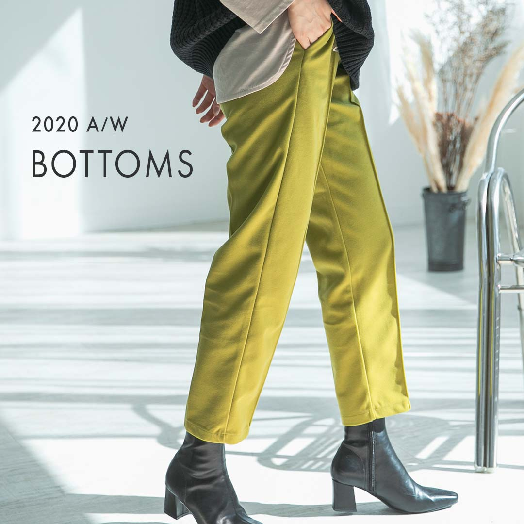 2020 a/w BOTTOMS