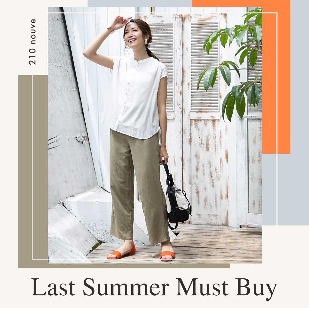 Last Summer Must Buy