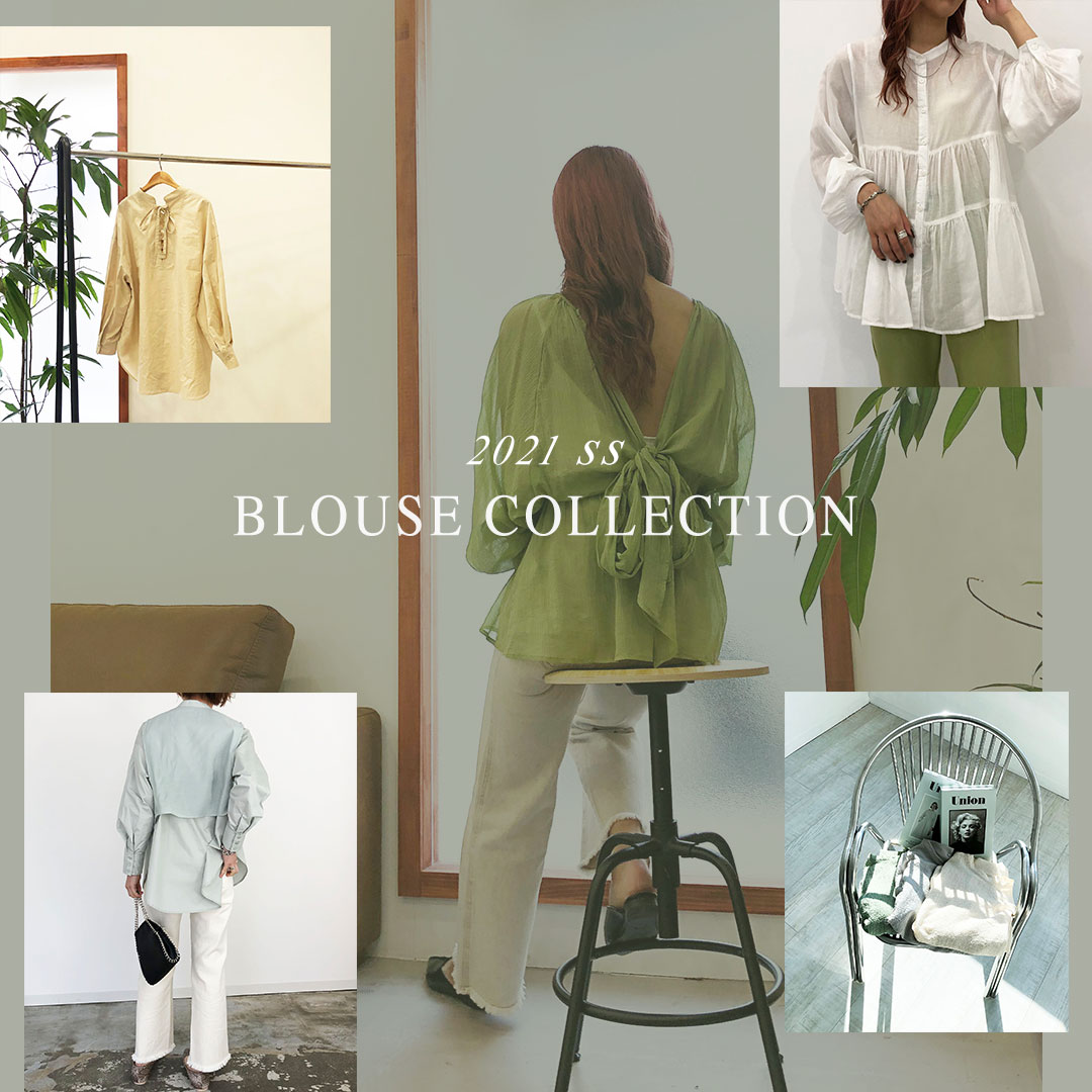2021 Blouse collection