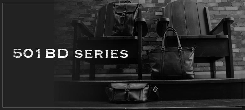501BD series