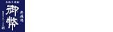 姫泉酒造 公式オンラインショップ