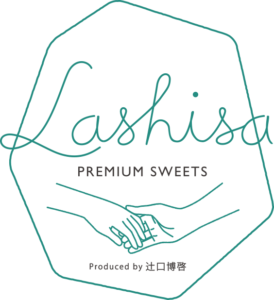 Lashisa PREMIUM SWEETS Produced by 辻口博啓