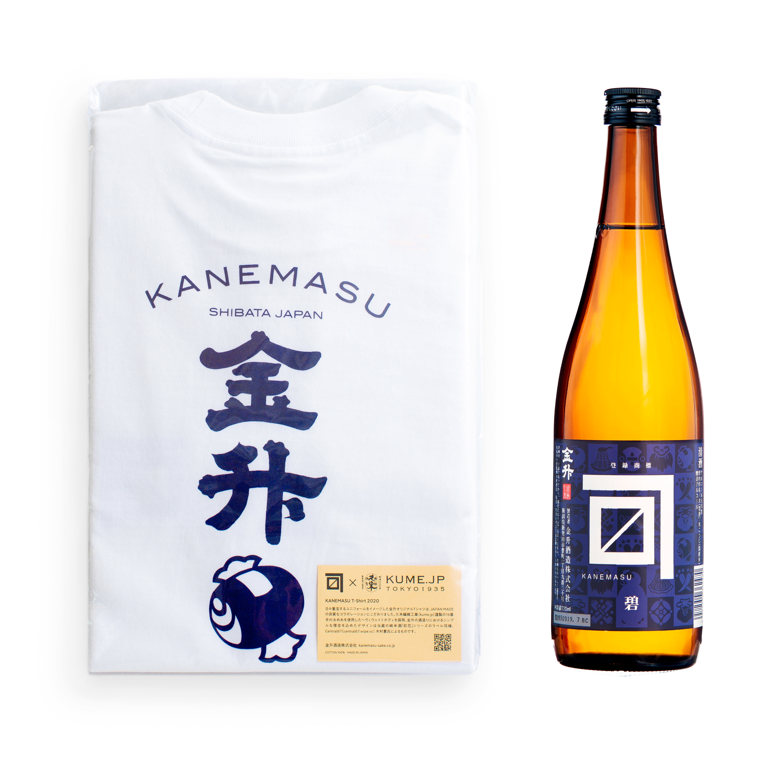 KANEMASU T-Shirt2020 WHITE