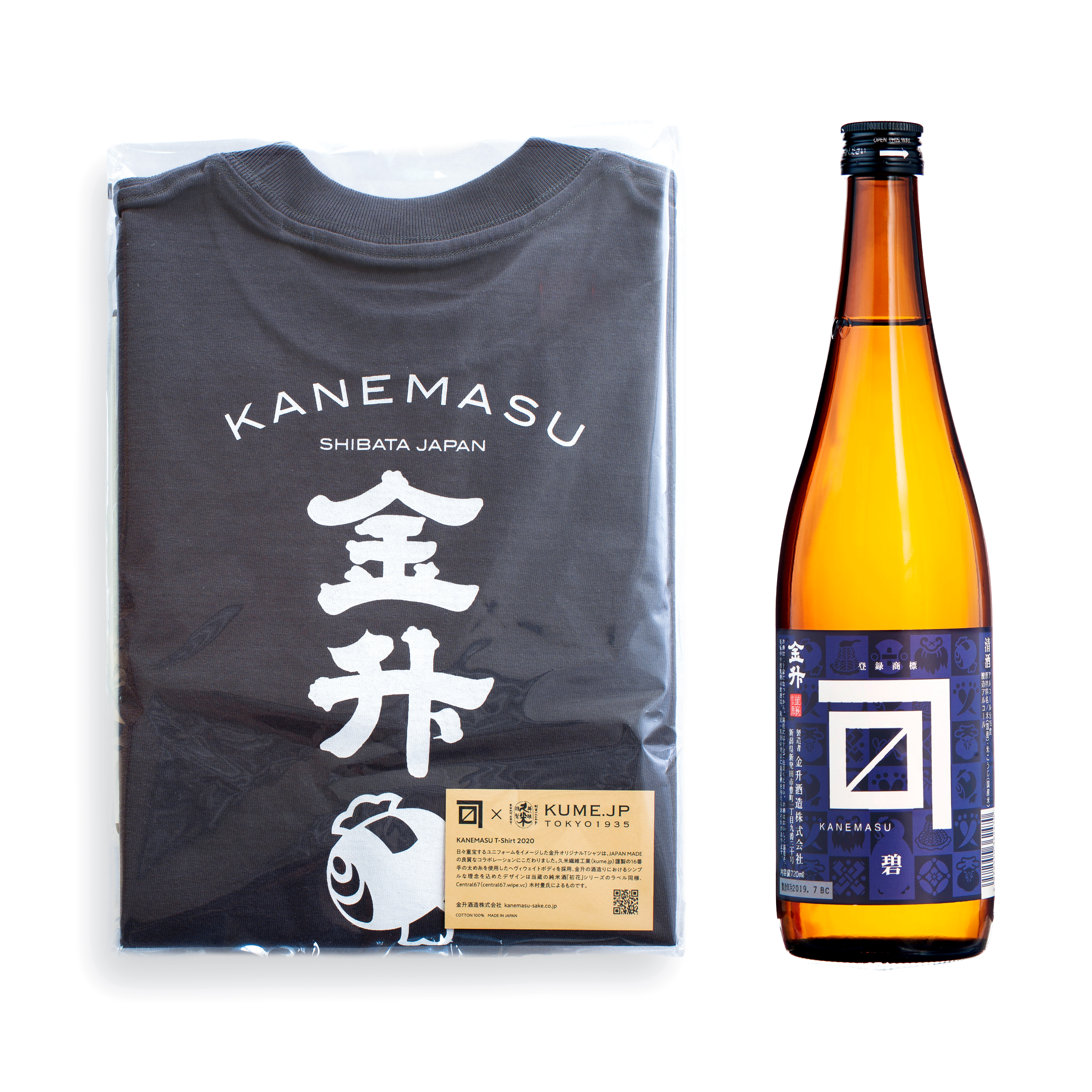 KANEMASU T-Shirt 2020 GRAY