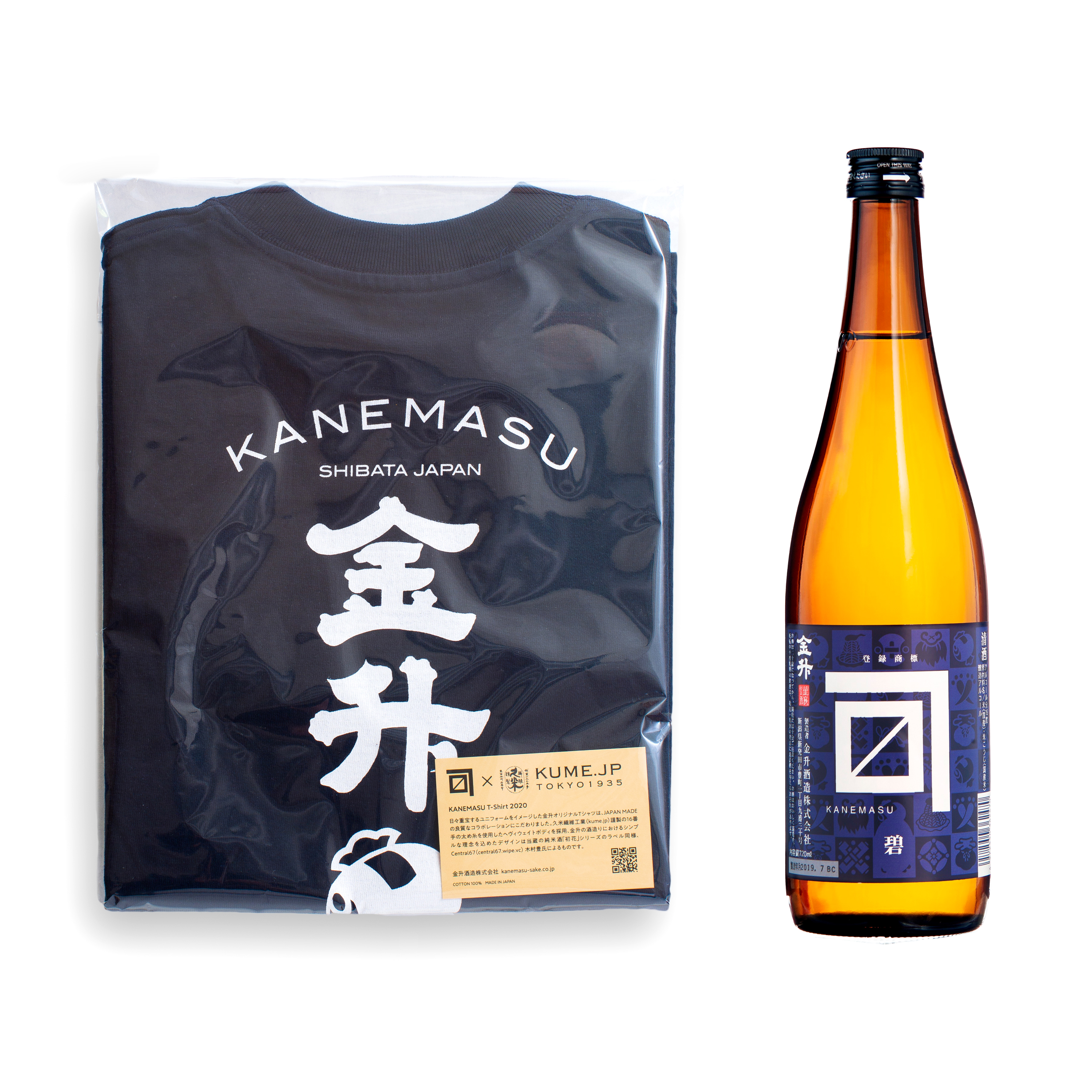 KANEMASU T-Shirt 2020 NAVY