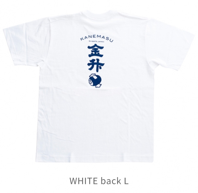 KANEMASU T-Shirt 2020 WHITE