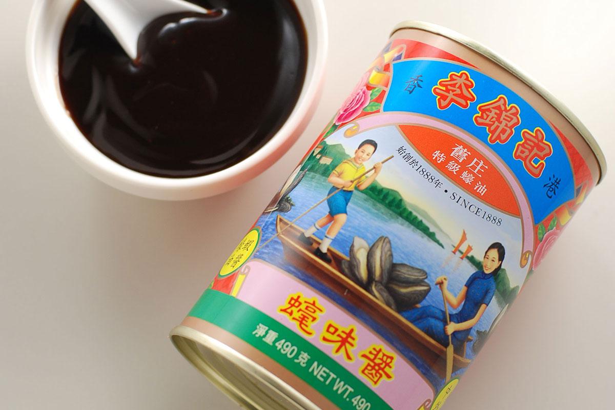 李錦記(リキンキ)調味料
