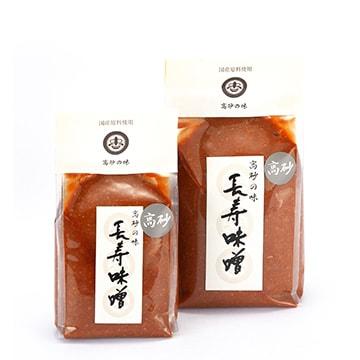 高砂味噌(甘口)