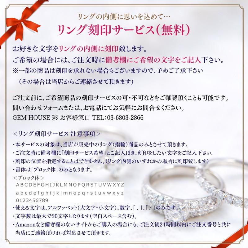指輪 リング 刻印サービス