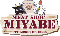 MEAT SHOP MIYABE