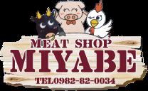 MEAT SHOP MIYABE