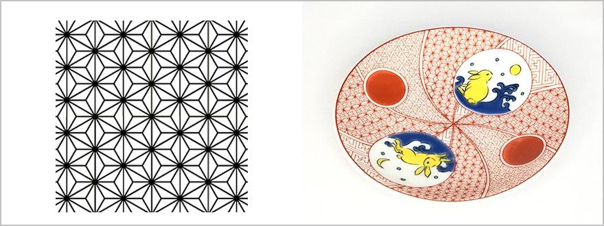 九谷焼 麻の葉紋様