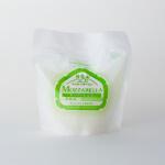 北海道白糠酪恵舎モッツアレラチーズ