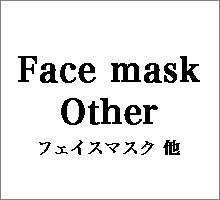 Face mask Other