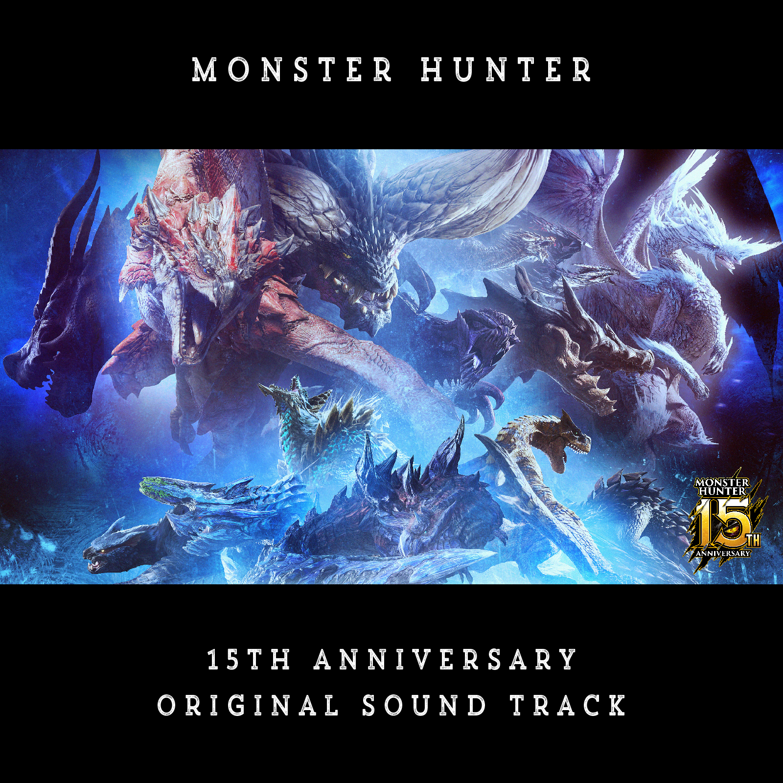 モンスターハンター15周年記念盤 オリジナル・サウンドトラック