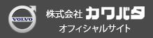 株式会社カワバタ