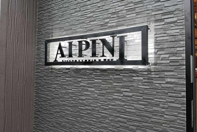 AIPINI