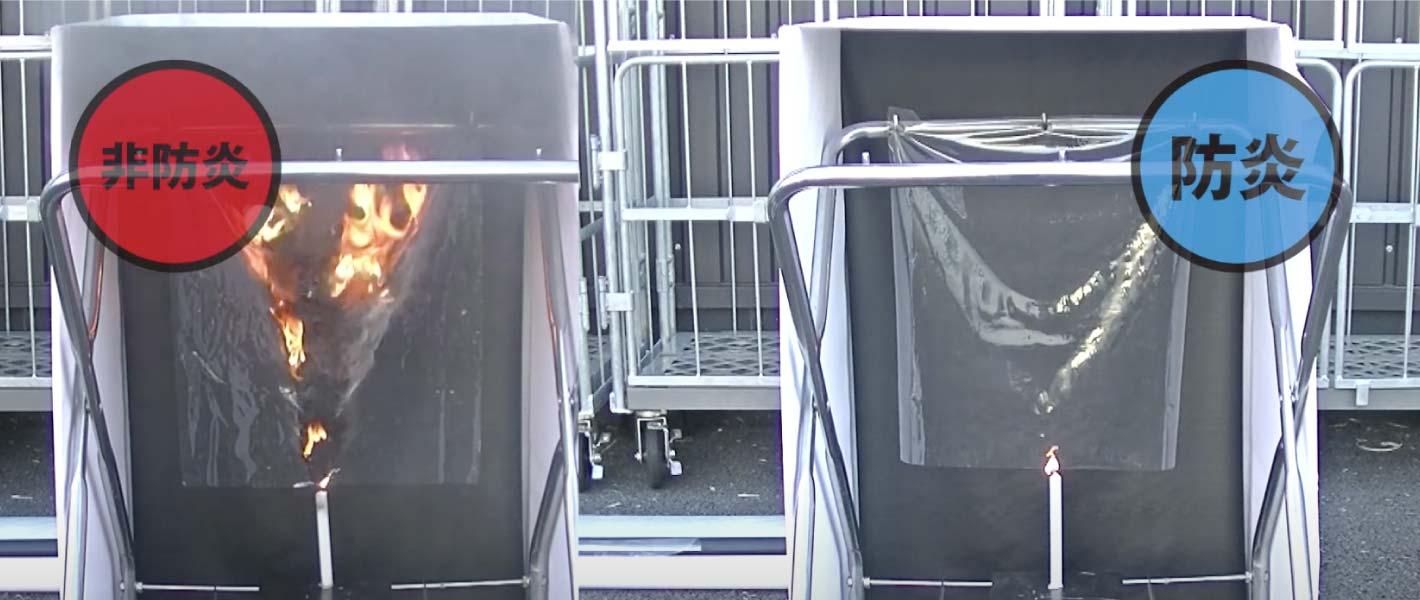 飛沫感染防止シート 燃焼実験