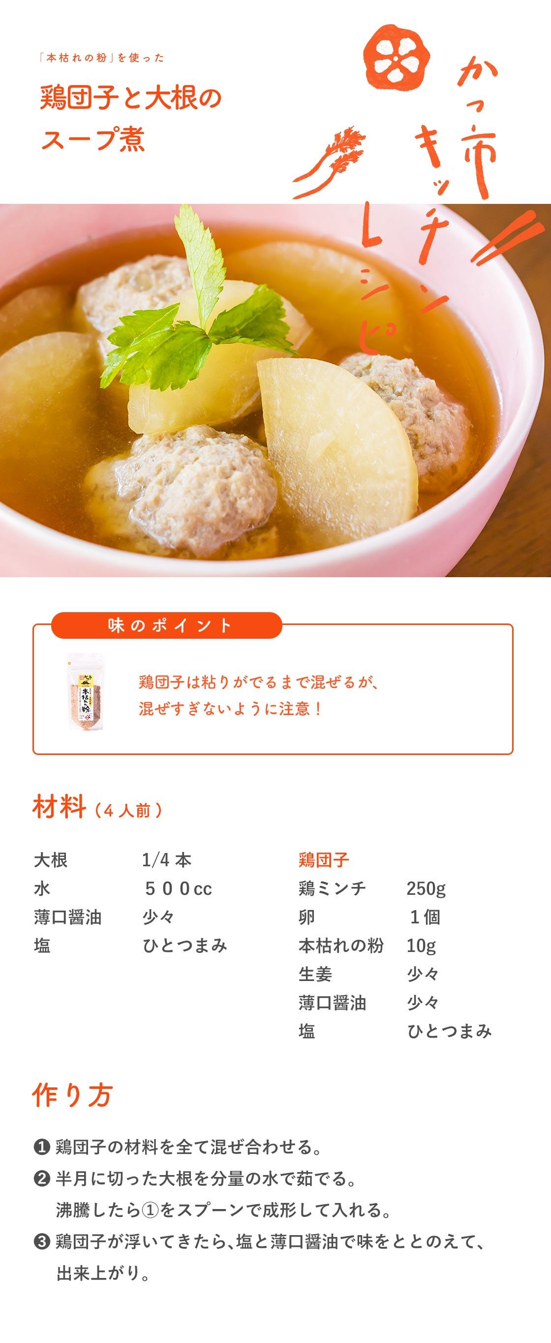 新玉ねぎとトマトのマリネのレシピ